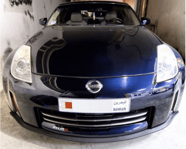 Upgrade Your Nissan With Lipkit